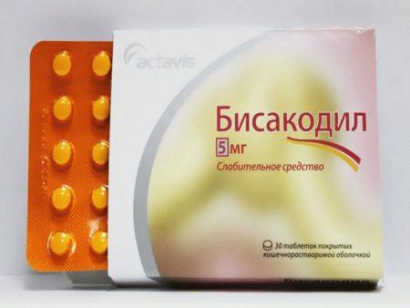 Препарат Бисакодил