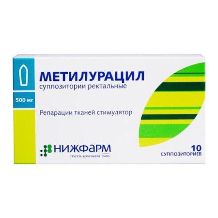 Суппозитории с метилурацилом