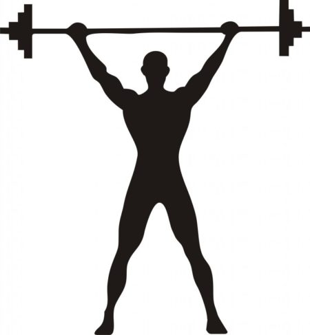 Запрет на подъем тяжести