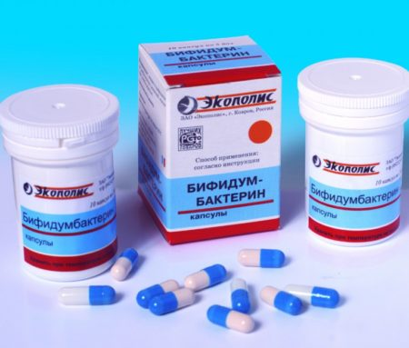 Бифидумбактерии