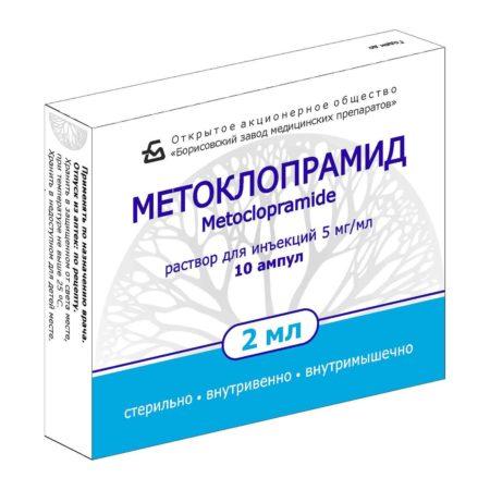 Метоклопрамид