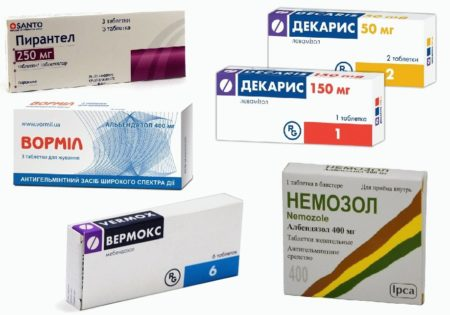Препараты от гельминтов