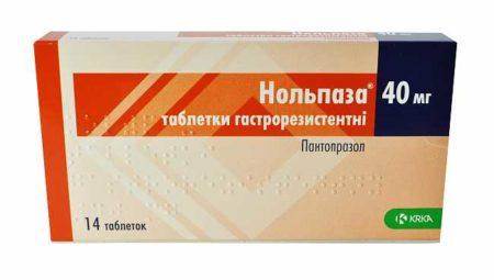 Упаковка Нольпазы