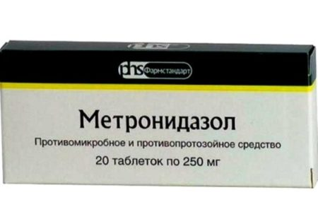«Метронидазол»